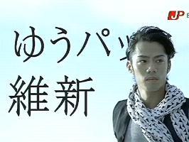 羽生結弦&オタヲチスレ(他サゲ一切なし)YouTube動画>25本 ->画像>271枚
